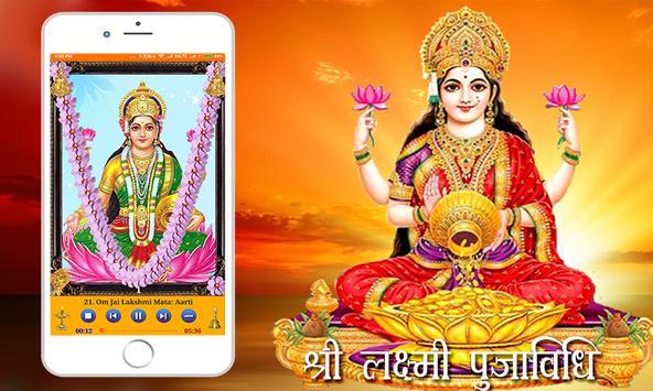 Lakshmi Pujan Vidhi screenshot 18