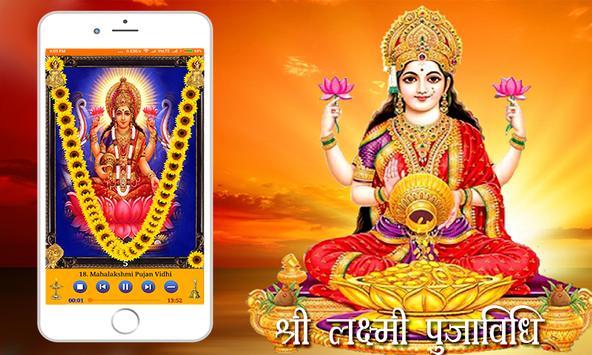 Lakshmi Pujan Vidhi screenshot 3