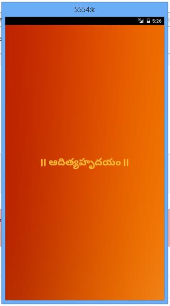 Aditya Hridayam Telugu for Android - APK Download