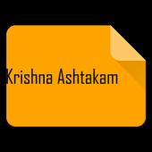 Krishna Ashtakam icon