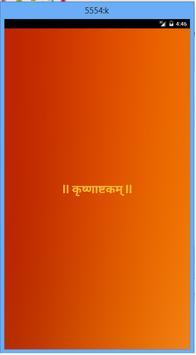 Krishna Ashtakam poster