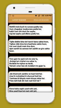 Miss You Shayari screenshot 2