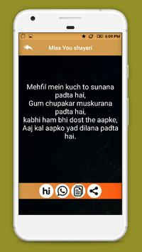 Miss You Shayari screenshot 3