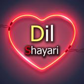 Dil Shayari icon