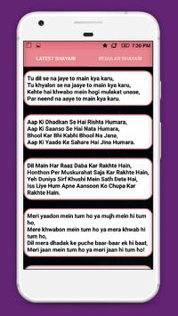 Dil Shayari screenshot 3