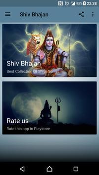 Shiv Chalisa, Aarti, Amritawani (Devotional Songs) poster