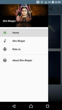 Shiv Chalisa, Aarti, Amritawani (Devotional Songs) screenshot 3
