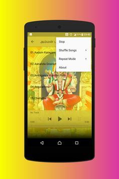Amman Devotional Songs ( அம்மன் பக்தி பாடல்கள் ) screenshot 3