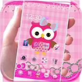 粉色猫头鹰主题 粉色蕾丝蝴蝶结主题 图标