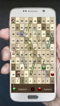 Snakes & Ladders : Classic Dice game screenshot 4