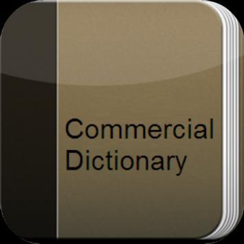 قاموس المصطلحات التجارية poster