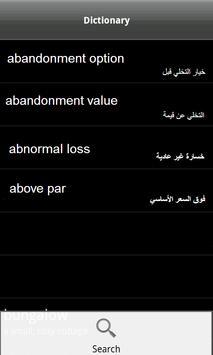 قاموس المصطلحات التجارية apk screenshot