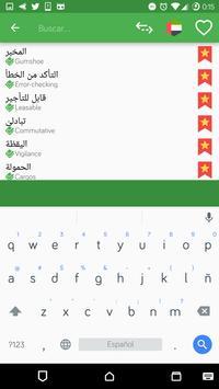English - Arabic OFFLINE Dictionary apk screenshot