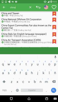English - Chinese OFFLINE Dictionary screenshot 1