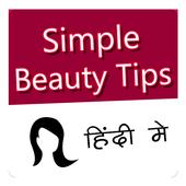 Smart Makeup Tricks icon
