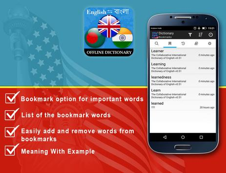 Free English to Bengali Dictionary for Android - APK Download