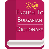 English To Bulgarian Dictionary icon