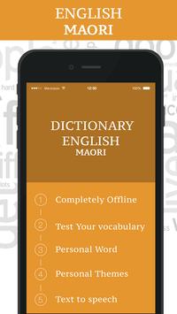 Maori Dictionary poster
