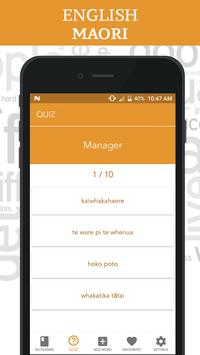 Maori Dictionary screenshot 2