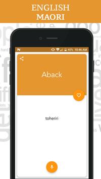 Maori Dictionary screenshot 3