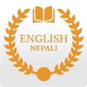 Nepali Dictionary icon