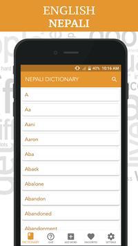 Nepali Dictionary apk screenshot