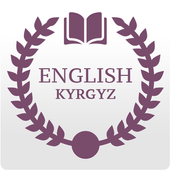 Kyrgyz Dictionary icon