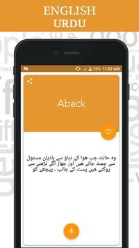Urdu Dictionary screenshot 3