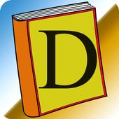 Arabic Medicine Dictionary icon