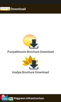 Punyabhoomi apk screenshot