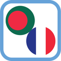 Bangla-French Learning App: Easy French Learning