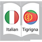 Italian to Tigrigna Easy Dictionary 4000 Words! icon