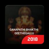 Ganapathi Bhakthi Geethegallu icon