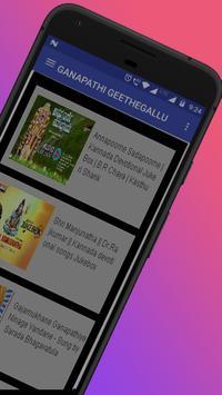 Ganapathi Bhakthi Geethegallu screenshot 2