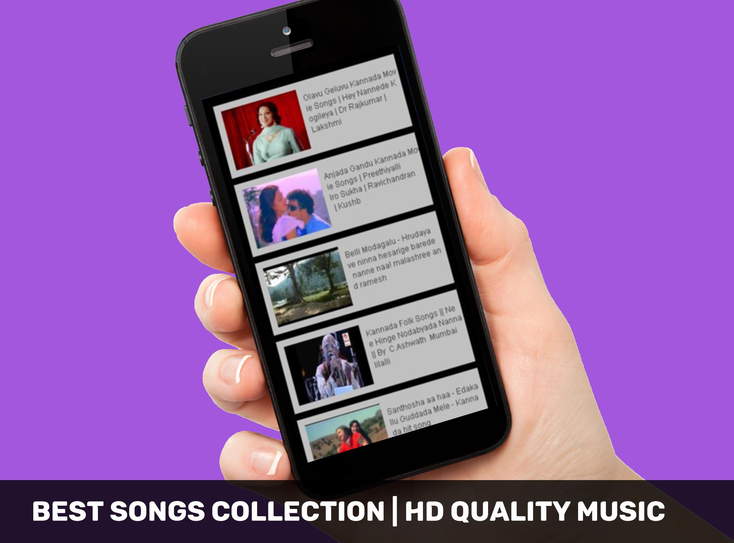 Kannada Old Songs for Android - APK Download