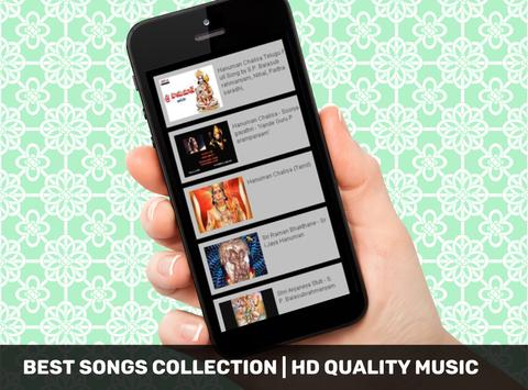 Hanuman Songs screenshot 3