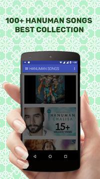 Hanuman Songs screenshot 4