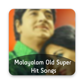 Malayalam Old Super Hit Songs icon