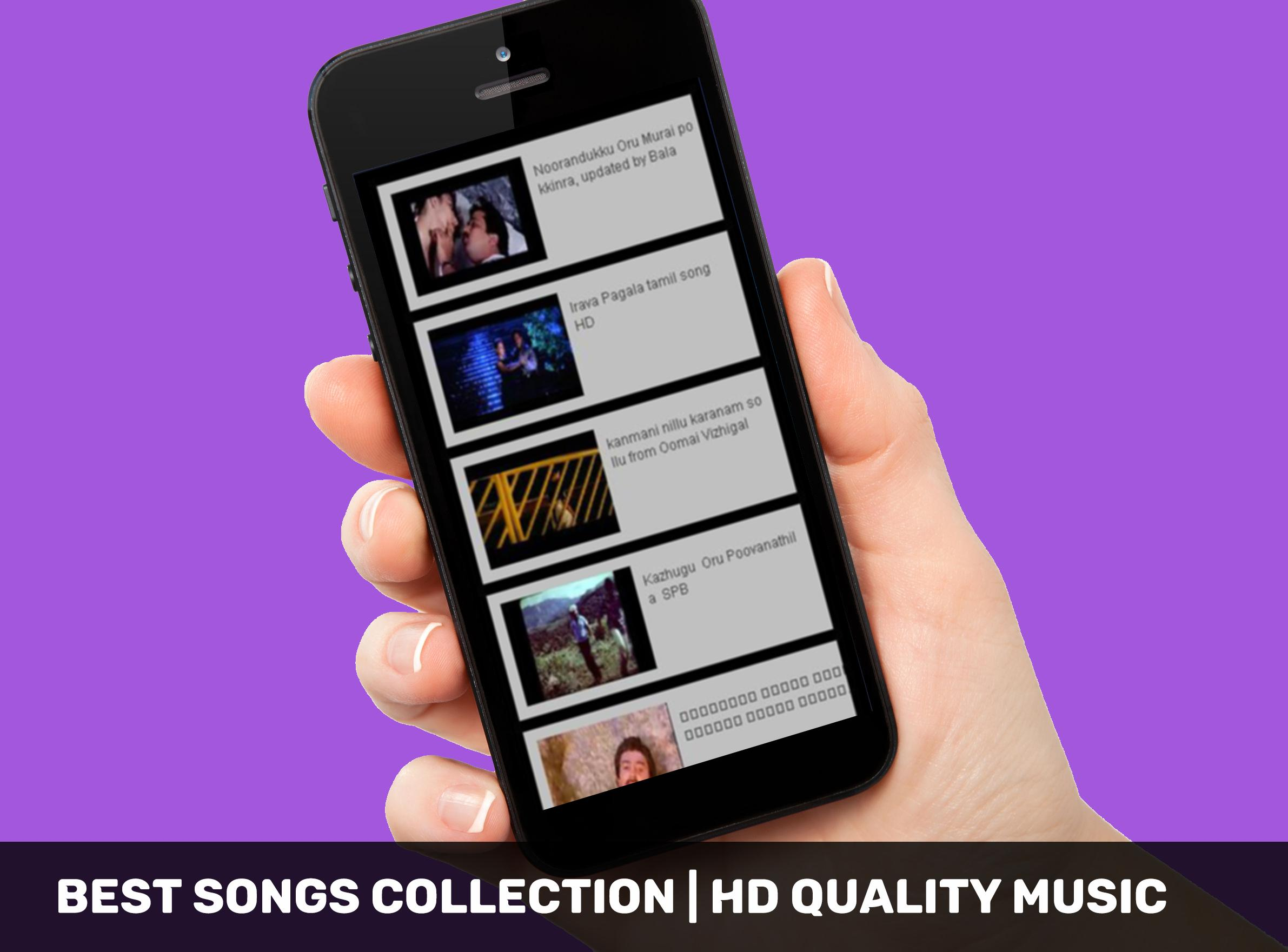 Tamil Melody Songs for Android - APK Download