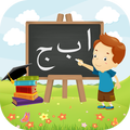 Kids Urdu Qaida-Learn Alphabet