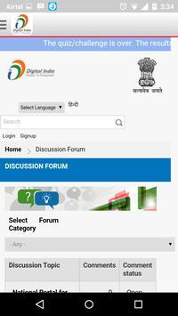 Digital India screenshot 4