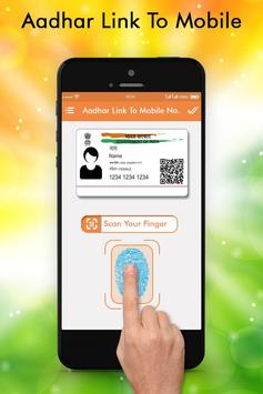 Aadhar Card Link  with Mobile Number Guide screenshot 4