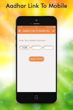 Aadhar Card Link  with Mobile Number Guide screenshot 1