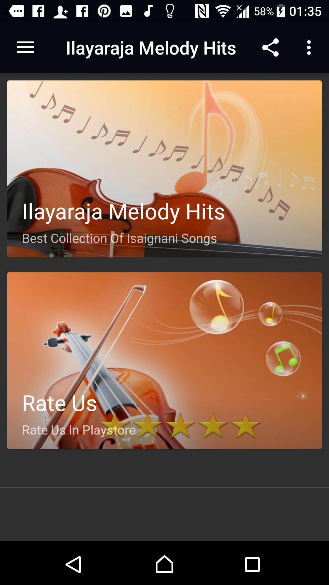 Ilayaraja violin music ringtone download