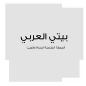 بيتي العربي icon