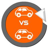 Car size comparison tool icon