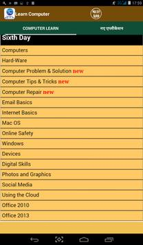 Learn Computer screenshot 4