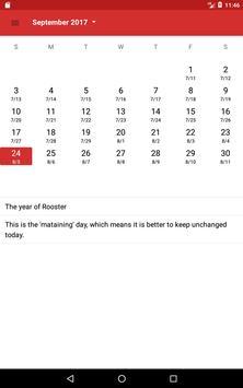 Chinese Calendar screenshot 8