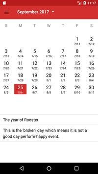 Chinese Calendar poster