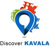 Discover Kavala icon